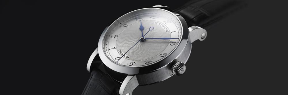 Deutsches Uhrenportal Archimede